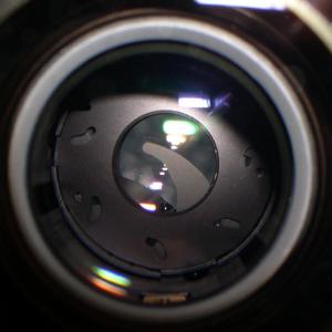 broken aperture